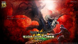 DNP Produce MONSTER HUNTER × NAKED「モンスターハンター15周年展」 - THE QUEST -