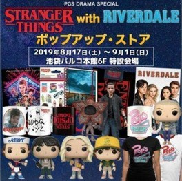 STRANGER THINGS with RIVERDALE  ポップアップ・ストア