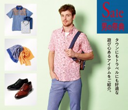 Sale  SUMMER FASHION 男の祭典