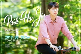 PARK HAEJIN SUMMER SPECIAL FANMEETING
