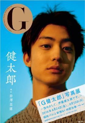 20代になり役者としてさらに磨きがかかる伊藤健太郎の展覧会