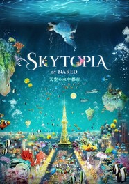 SKYTOPIA  BY  NAKED-天空の水中都市-