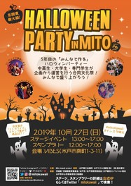 Halloween party in mito 2019