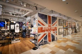 THE BRITISH ROCK OSAKA スペシャル