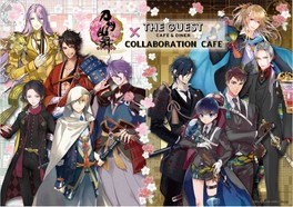 刀剣乱舞-ONLINE-×THE GUEST cafe&diner