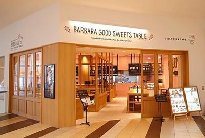 PEANUTS Cafe at BARBARA GOOD SWEETS TABLE