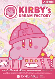 KIRBY's DREAM FACTORY