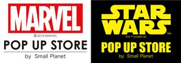 「MARVEL POP UP STORE」 「STAR WARS POP UP STORE」