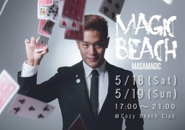 MAGIC BEACH!!!