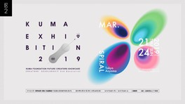 KUMA EXHIBITION 2019