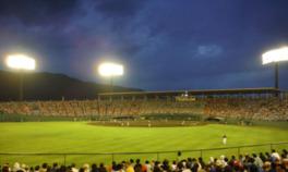 福島県営あづま総合運動公園野球場