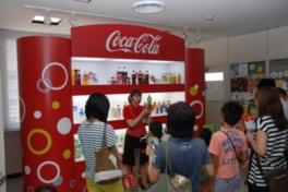 コカ・コーライーストジャパン東海工場