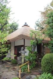 松花堂庭園 美術館