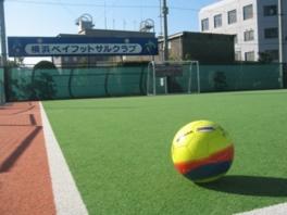 横浜ベイフットサルクラブ