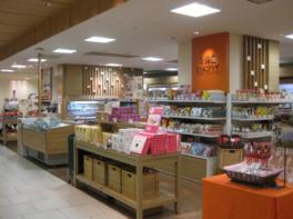 北海道どさんこプラザ 名古屋店