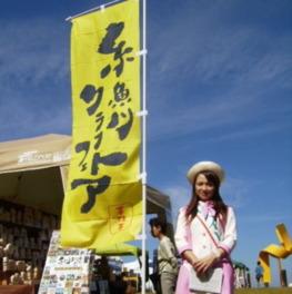 糸魚川で見て触って買う、手仕事...