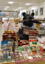 北海道うまいもの館 ららぽーとTOKYO-BAY店