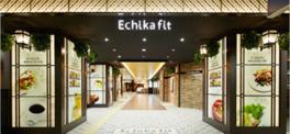 Echika fit永田町