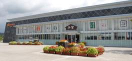 中央館催事コーナーでは滋賀近江の特産品を販売している