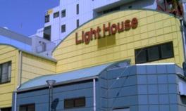 黄色の建物に赤い「Light House」の文字が映える