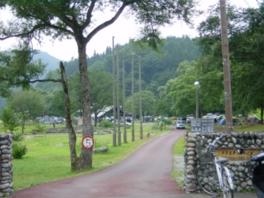 利賀国際キャンプ場
