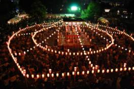 第70回 築地本願寺納涼盆踊り大会