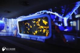 えのすい「海月の宇宙」がリニューアル!光の特殊映像で映し出すクラゲショー