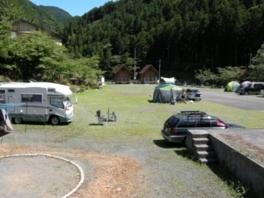 白髪山ふれあいの村休養センター