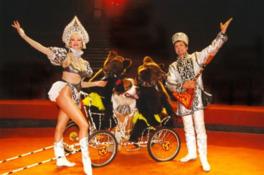 2015国立ボリショイサーカス 夏休み名古屋公演