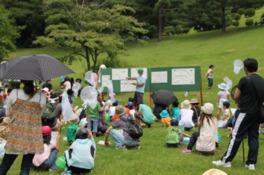 夏の昆虫採集大会