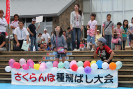 第33回 仁木町さくらんぼフェスティバル