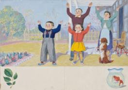 常設展第III期 市政65周年記念 河目悌二展 みんな元気!懐かしの子どもたち