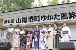 第7回 小樽堺町ゆかた風鈴まつり