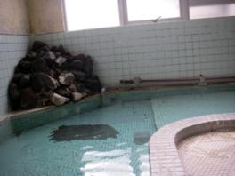 弟子屈町営公衆浴場 泉の湯