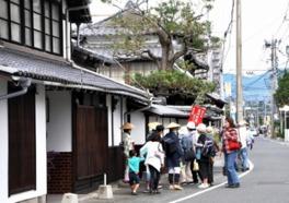 第15回とす長崎街道まつり
