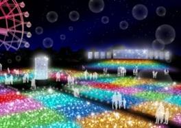 東武動物公園の光のショー「リズミネーション」がバージョンアップ!