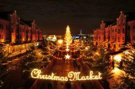 クリスマスマーケット in 横浜赤レンガ倉庫