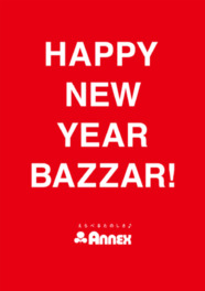 ANNEX NEW YEAR BAZAAR