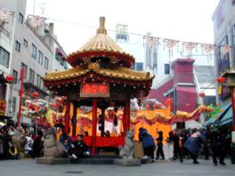2016南京町春節祭