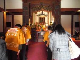 多久聖廟「絵馬奉納式」