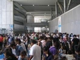 豊田スタジアムBIGフリーマーケット(2月)