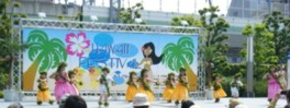 Hawaii Festival in OSAKA 2016