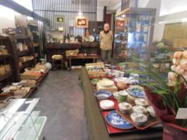 香川陶磁器研究会会長 蒐集作品 一般公開展示会