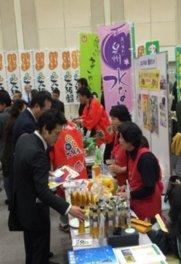 堺・泉州の大阪産(もん)マッチング商談会