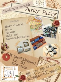 handmade marche PartyParty