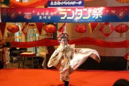 長崎街道黒崎宿 春のランタン祭