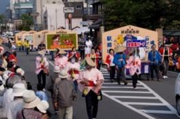 鶴岡天神祭「化けものまつり」