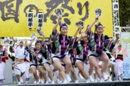 四国の祭り2016