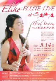 Eliko FLUTE LIVE at SAGA  Third Stream vo.3 memory
