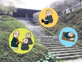 禅の修行に挑戦! ~小学生の自然体験プログラム~